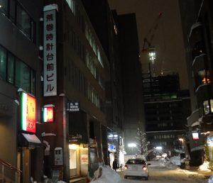 札幌市 オーク画材